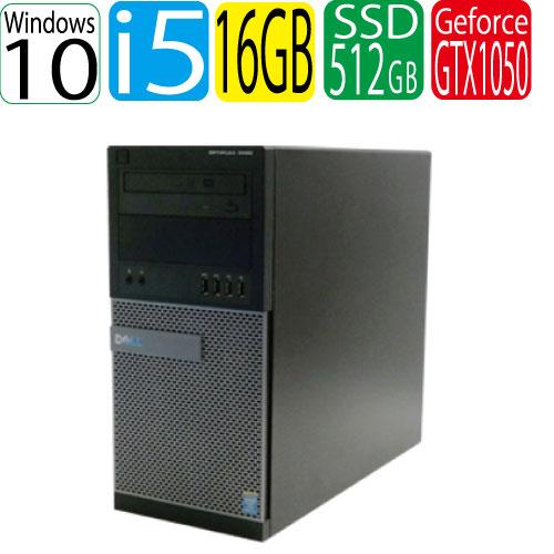 GeForce GTX1050Ti搭載ゲーミングPC DELL Optiplex 9020MT Core i5 4590(3.3GHz) メモリ16GB 高速SSD512GB DVD-ROM Windows10Pro 64bit USB3.0対応 中古パソコン デスクトップ 1637a6R-marR