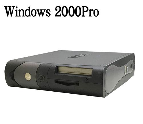 DELL Optiplex GX240DT Pentium4 1.7GHz 512MB 20GB CD-ROM Windows2000 Pro 中古 中古パソコン デスクトップ R-2k-114
