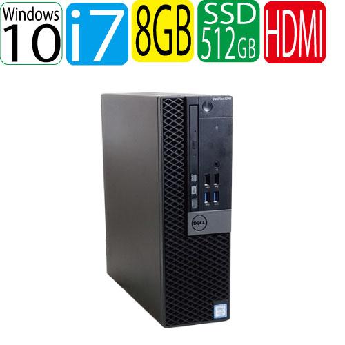 第6世代 DELL Optiplex 7040SF Core i7 6700 3.4GHz メモリ8GB 高速新品SSD512GB DVDマルチドライブ Windows10 Pro 64bit USB3.0対応 HDMI 中古パソコン デスクトップ R-d-295