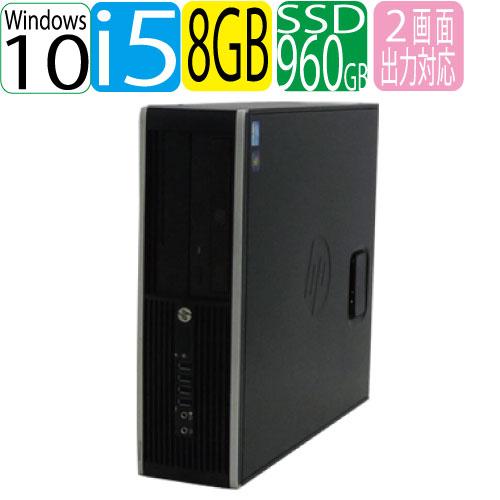 エントリーしてカード決済がお得!ポイント最大11倍!Windows10 Pro 64Bit HP 6300sf Core i5 3470 3.2GHz メモリ8GB SSD新品960GB DVDマルチドライブ USB3.0対応 中古 中古パソコン デスクトップ R-d-297