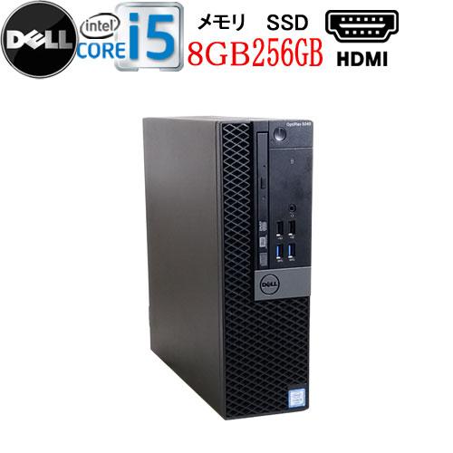 デスクトップパソコン M.2 Nvme SSD HDMI d-315R 第6世代 DELL Optiplex 5040SF Core 64bit i5 デスクトップ 激安卸販売新品 メモリ8GB Pro 6500 高速新品M.2 Windows10 USB無線LANアダプタ付き SSD256GB 中古パソコン お値打ち価格で