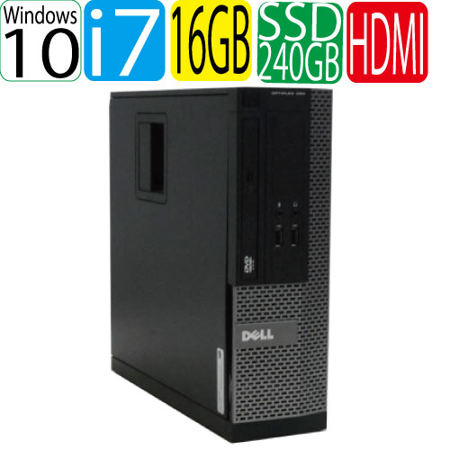 今だけエントリーで全品ポイント9倍! Windows10 Home 64bit HDMI DELL 3010SF Core i7 2600 3.4Ghz 爆速新品SSD256GB メモリ16GB DVDマルチ WPS Office付き 中古 中古パソコン デスクトップ RRR-d-349-2
