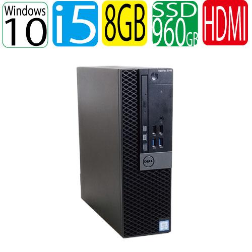 24時間限定!エントリー&カード決済で全品ポイント14倍!4/1から 第6世代 DELL Optiplex 5040SF Core i5 6500 3.2GHz メモリ8GB 高速新品SSD512GB DVDマルチドライブ Windows10 Pro 64bit USB3.0対応 HDMI 中古パソコン デスクトップ R-d-428