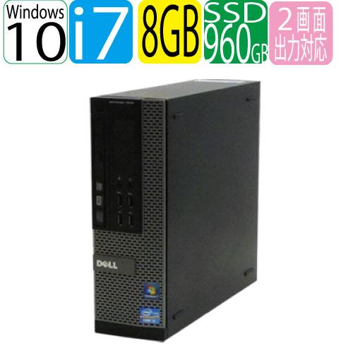 DELL 7010SF Core i7 3770 SSD新品960GB メモリ8GB DVDマルチ WPS Office付き 無線LAN Windows10 Home 64Bit USB3.0 中古パソコン デスクトップ d-436-71R