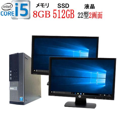 2画面デュアルモニタ 22型ワイド液晶 ディスプレイ DELL 7020SF Core i5 4590 メモリ8GB SSD新品512GB DVD-ROM WPS_Office付き Windows10Pro 64bit USB3.0対応 中古 中古パソコン デスクトップ d-990-19-72R