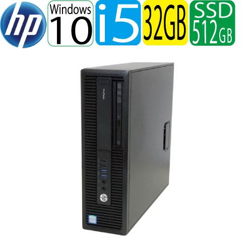 中古デスクトップ 中古pc core-i5 windows10 当店は最高な サービスを提供します 高速SSD dg-150-2R 第6世代 HP ProDesk 600 G2 SF Core i5 品質保証 USB3.0対応 64bit 中古パソコン Office付き Windows10 6500 デスクトップ WPS 高速新品SSD512GB DVDマルチ 3.2GHz Pro 大容量メモリ32GB 中古
