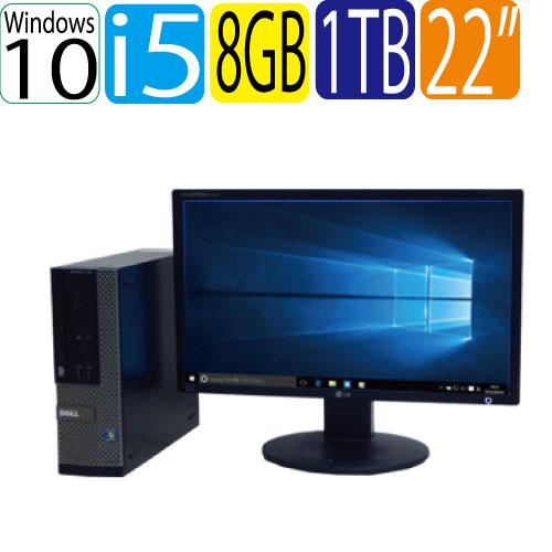 エントリーしてカード決済がお得!ポイント最大11倍!22インチワイド液晶セット DELL 7010SF 第3世代 Core i5 3470 メモリ8GB HDD1TB Windows10 USB3.0 中古デスクトップPC デル デスクトップパソコン dtb-454-1R