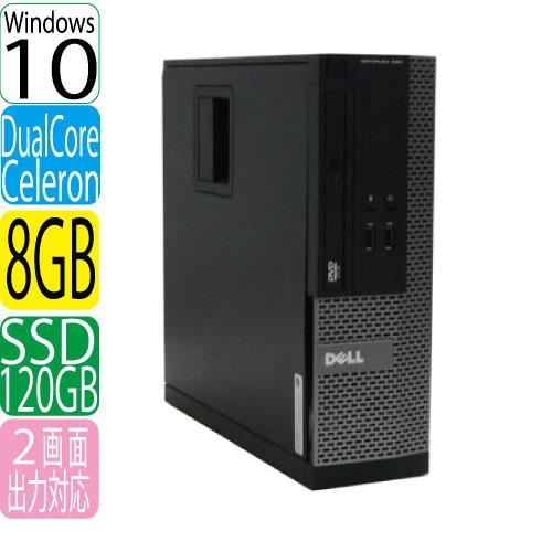 24時間限定!エントリー&カード決済で全品ポイント14倍!4/1から DELL Optiplex 7010SF Celeron Dual-Core G1610 2.60 GHz メモリ8GB 高速SSD120GB DVD-ROM Windows10 Home 64bit MAR USB3.0対応 中古パソコン デスクトップ中古パソコン デスクトップ 0330a-3R