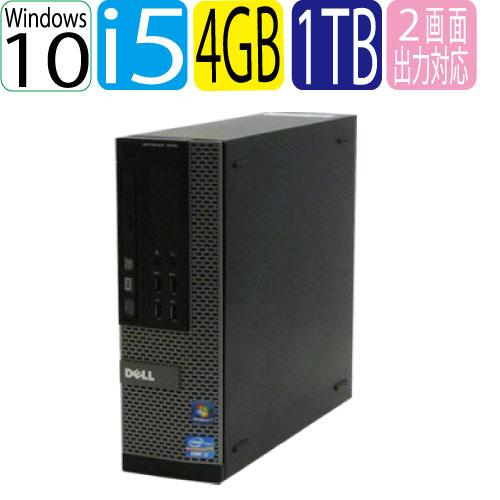 DELL 7010SF Core i5 3470 3.2GHz メモリ4GB HDD1TB DVDマルチ Windows10 Home 64bit USB3.0対応 中古 中古パソコン デスクトップ R-dg-177
