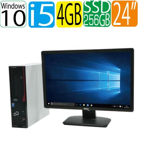 Windows10 64Bit 富士通 FMV D583 Core i5-4570(3.2Ghz) メモリ4GB 高速新品SSD256GB DVDマルチ WPS Office付き フルHD対応 24型ワイド液晶 ディスプレイ USB3.0対応 中古 中古パソコン デスクトップ 0711s13-mar-R