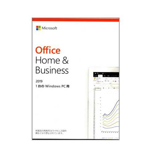 エントリーしてカード決済がお得!ポイント最大11倍!Microsoft Office2019 Home & Business マイクロソフト オフィス ホームアンドビジネス【PCバンドル版/PIPC版】【単品販売できません】