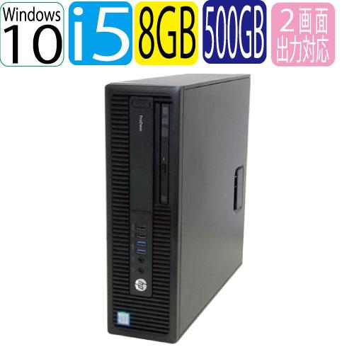 第6世代 HP ProDesk 600 G2 SF Core i5 6500 3.2GHz メモリ8GB HDD500GB DVDマルチ Windows10 Pro 64bit WPS Office付き USB3.0対応 中古 中古パソコン デスクトップ 1467a-marR