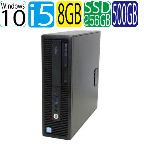 第6世代 HP ProDesk 600 G2 SF Core i5 6500 3.2GHz メモリ8GB SSD新品256GB + HDD500GB DVDマルチ Windows10 Pro 64bit WPS Office付き USB3.0対応 中古 中古パソコン デスクトップ 1463gR