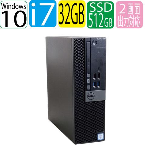 エントリーしてカード決済がお得!ポイント最大11倍!第6世代 DELL Optiplex 7040SF Core i7 6700 3.4GHz 大容量メモリ32GB 高速新品SSD512GB DVDマルチドライブ Windows10 Pro 64bit USB3.0対応 HDMI 中古パソコン デスクトップ 1461a-7R