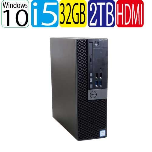 エントリーしてカード決済がお得!ポイント最大11倍!第6世代 DELL Optiplex 5040SF Core i5 6500 3.2GHz メモリ32GB HDD1TB DVDマルチドライブ Windows10 Pro 64bit USB3.0対応 HDMI 中古パソコン デスクトップ 0257aR