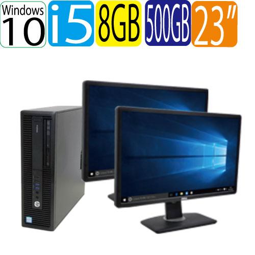 2画面デュアルモニタ 23型ワイド液晶 ディスプレイ HP ProDesk 600 G2 SF Core i5 6500 メモリ8GB HDD500GB DVDマルチ Windows10 Pro 64bit WPS Office付き USB3.0対応 中古パソコン デスクトップ 1507gR