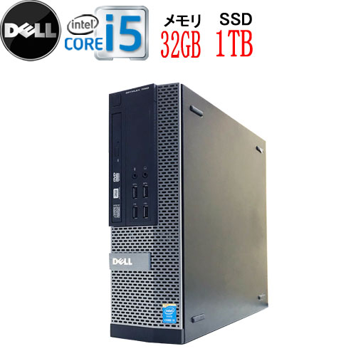 DELL Optiplex 7020SF Core i5 4590(3.3GHz) 大容量メモリ32GB 高速SSD新品1TB DVD-ROM WPS_Office付き Windows10 Pro 64bit USB3.0対応 中古パソコン デスクトップ 0171a-72R