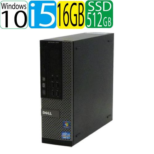 DELL 7010SF Core i5 3470 メモリ16GB SSD(新品)512GB DVDマルチ Windows10 Home 64bit USB3.0対応 中古 中古パソコン デスクトップ 0252aR