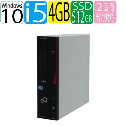 富士通 FMV-D583 Core i5 4570(3.2Ghz) メモリ4GB 高速SSD512GB DVD±R/RW WPS Office付き Windows10Pro 64bit 中古 中古パソコン デスクトップ 1418aR