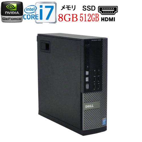 エントリーしてカード決済がお得!ポイント最大11倍!DELL 7020SF Core i7 4770 メモリ8GB DVDマルチ 高速新品SSD512GB GeForce GT 1030(HDMI) WPS Office付き Windows10 Pro 64bit ゲーミングpc 中古パソコン デスクトップ d-429R