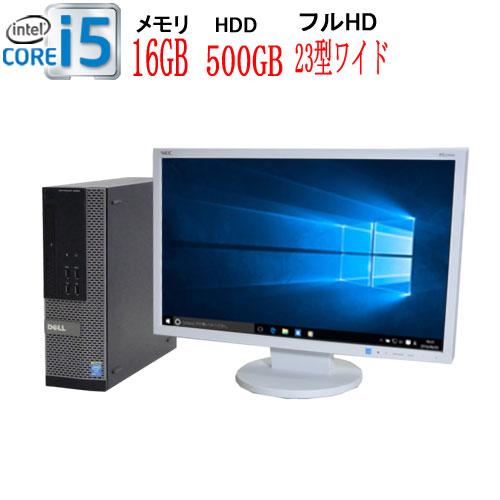 DELL 7020SF フルHD対応 23型ワイド液晶 ディスプレイ Core i5 4590 大容量メモリ16GB HDD500GB DVDマルチ WPS_Office付き Windows10Pro 64bit USB3.0対応 中古 中古パソコン デスクトップ 1457S-Mar