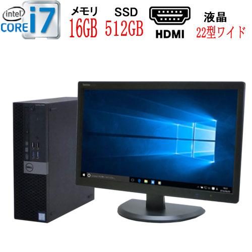 デスクトップパソコン第6世代 corei7 HDMI SSD ハイブリット仕様 0390a-2R 第6世代 値引き DELL Optiplex 7040SF-5050SF Core i7 6700 HDD1TB 22インチワイド液晶ディスプレイ お気に入り + Windows10 Pro 64bit デスクトップ 高速新品M.2 Nvme SSD512GB メモリ16GB 中古パソコン