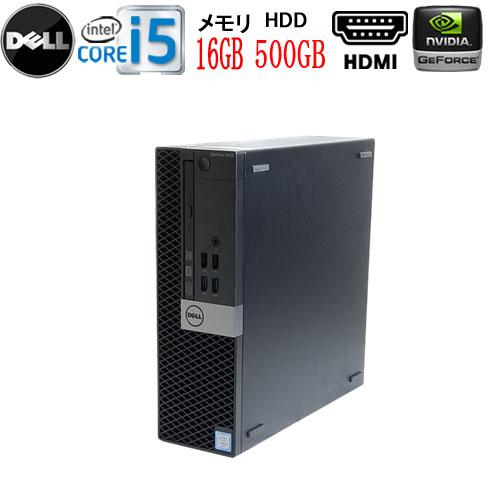 ゲーミングパソコン デスクトップパソコン Windows10 Corei5 第6世代 DELL GT1030 HDMI 0179gR ゲーミングpc Optiplex 5040SF Core デスクトップ 中古パソコン 10248971 HDD500GB Pro USB3.0対応 DVDマルチドライブ GeForce メモリ16GB 値引き 3.2GHz 6500 バースデー 記念日 ギフト 贈物 お勧め 通販 64bit i5