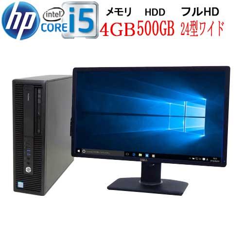 Core i5 6500 メモリ4GB HDD500GB Windows10 Pro 64bit WPS Office付き 24インチワイド液晶 フルHD対応 ディスプレイ 中古パソコン デスクトップ 1204aR