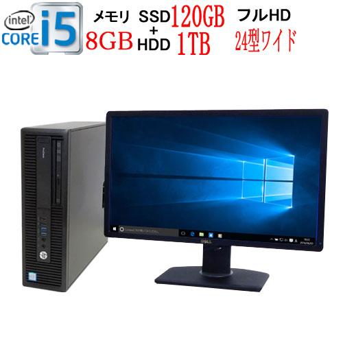 デスクトップパソコン モニターセット 6500 3.2GHz 液晶Set windows10 i5 激安 激安特価 送料無料 第6世代 0947sR HP ProDesk オーバーのアイテム取扱☆ 600 G2 SF 64bit 中古パソコン メモリ8GB ディスプレイ Office付き 高速新品SSD120GB フルHD対応 Core Windows10 Pro HDD1TB + WPS 24インチワイド液晶