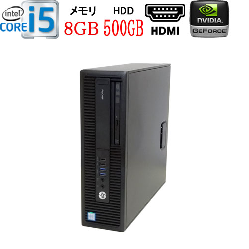 中古デスクトップ 中古pc 国内正規品 core-i5 GeForce GT1030 HDMI windows10 高速SSD 1199sR 第6世代 HP ProDesk 600 G2 中古パソコン i5 Windows10 中古 SF Core メモリ8GB 64bit 6500 WPS デスクトップ Pro 日本産 HDD500GB Office付き