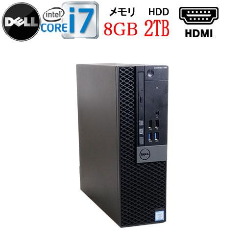 限定価格セール デスクトップパソコン 中古 第7世代 HDMI Windows10 R-d-269 DELL Optiplex 7050SF-5050SF 3.6GHz Core 超安い 64bit 中古パソコン i7 HDD1TB メモリ8GB Pro 7700