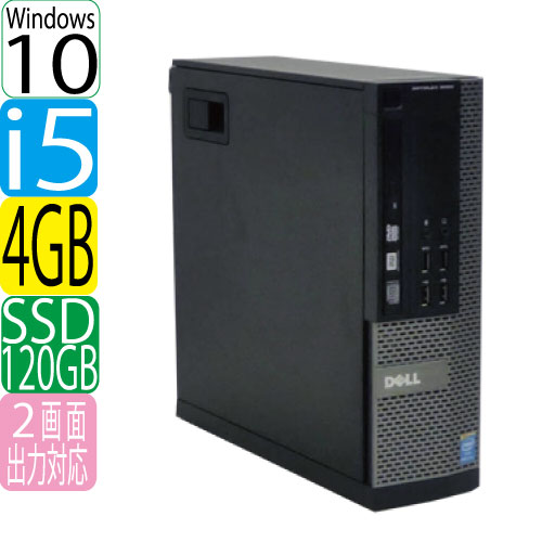 DELL Optiplex 7020SF Core i5 4590(3.3GHz) メモリ4GB SSD新品120GB + HDD320GB DVDマルチ WPS_Office付き Windows10Pro 64bit USB3.0対応 中古 中古パソコン デスクトップ 1183A-MarR