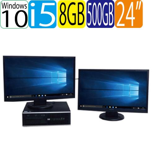 HP Windows10 HDD500GB 6300SF Core i5 3470 デスクトップ 3.2GHz メモリ8GB HDD500GB DVDマルチ Windows10 Pro 64Bit デュアルモニタ24型ワイド液晶 ディスプレイ 2画面 フルHD対応 1573DR USB3.0対応 中古 中古パソコン デスクトップ, アゴラショッピング:f3541e7e --- data.gd.no