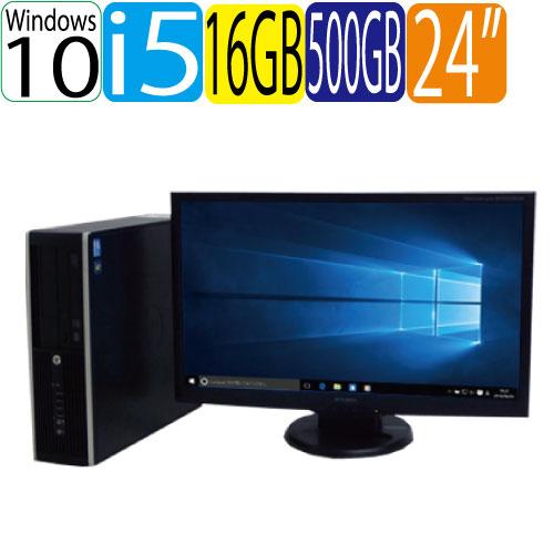 エントリーしてカード決済がお得!ポイント最大11倍!HP 6300SF Core i5 3470 3.2GHz メモリ16GB HDD500GB DVDマルチ Windows10 Pro 64Bit 24型ワイド液晶 ディスプレイ フルHD対応 USB3.0対応 中古 中古パソコン デスクトップ 1575SR