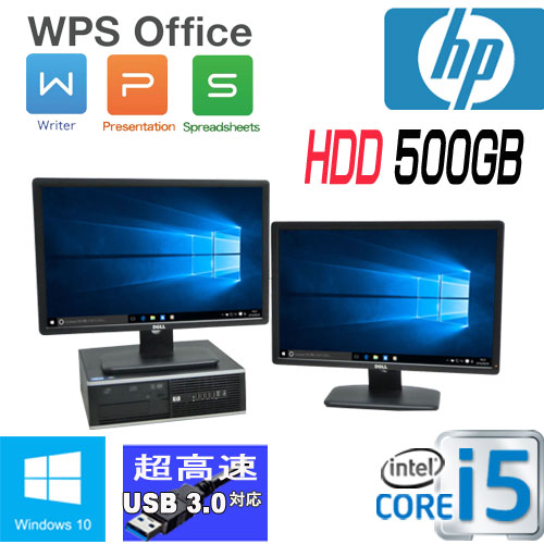 中古パソコン デスクトップ HP 6300SF デュアルモニタ フルHD 23型ワイド液晶 ディスプレイ(2枚) Core i5 3470 3.2GHz メモリ4GB HDD500GB DVDマルチ Windows10 Pro 64bit/1650d3-R /USB3.0対応 /中古