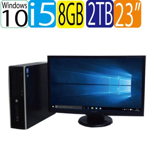 エントリーしてカード決済がお得!ポイント最大11倍!HP 6300SF Core i5 3470 3.2GHz メモリ8GB HDD新品2TB DVDマルチ Windows10 Pro 64Bit 23型ワイド液晶 ディスプレイ フルHD対応 USB3.0対応 中古 中古パソコン デスクトップ 0543SR