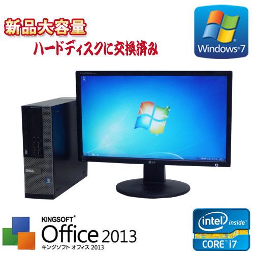 中古パソコン デスクトップ DELL 7010SF 22型ワイド液晶 ディスプレイ Core i7-3770 3.4GHzメモリー4GB1TBDVDマルチ64Bit Windows7Pro /R-dtb-489 /USB3.0対応 /中古