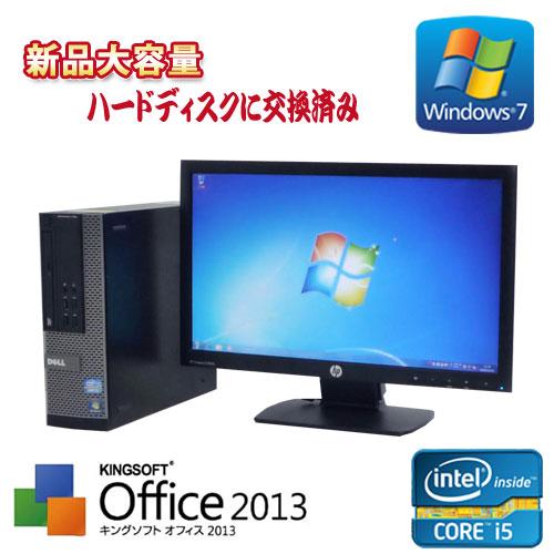 中古パソコン デスクトップ DELL 7010SF 20ワイド液晶 ディスプレイ Core i5 3470 3.2GHzメモリー4GB1TBDVDマルチ64Bit Windows7Pro /R-dtb-494 /USB3.0対応 /中古