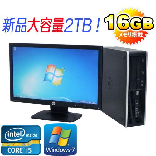 中古パソコン デスクトップ HP 6300 SF Core i5 3470 大容量メモリ16GB 大容量HDD2TB DVD-RW 20型ワイド液晶 ディスプレイ 64Bit Windows7Pro /R-dtb-567 /USB3.0対応 /中古