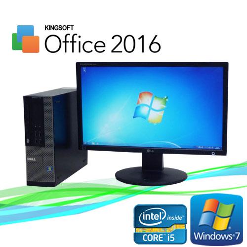 中古パソコン デスクトップ DELL 7010SF 22型ワイド液晶 ディスプレイ Core i5 3470 3.2GHzメモリー2GB250GBDVDマルチ64Bit Windows7ProWPS Office付き /R-dtb-508 /USB3.0対応 /中古