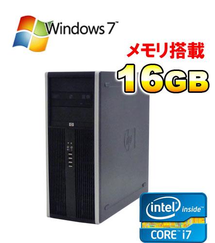 中古パソコン デスクトップ HP 8300 Elite MT Core i7-3770 3.4GHz 大容量メモリ16GB DVDマルチ 64Bit Windows7 Pro /R-d-447 /USB3.0対応 /中古