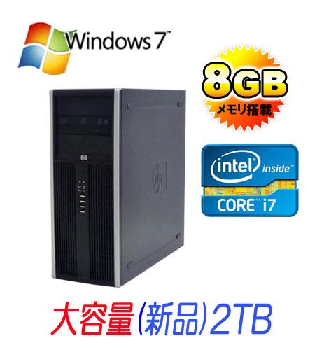 中古パソコン デスクトップ HP 8300MT Core i7-3770 3.4Gメモリ8GB HDD2TB 新品DVDマルチ Win7Pro 64bit /R-d-446 /USB3.0対応 /中古