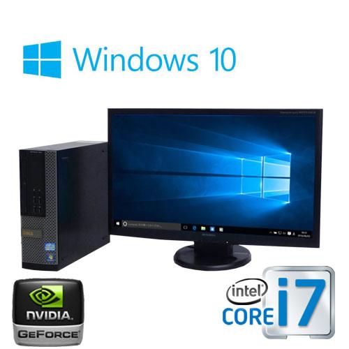 23型フルHD液晶 ディスプレイ DELL 7010SF Core i7 3770 3.4GHz 大容量メモリ32GB HDD新品2TB DVDマルチ GeforceGT1030 HDMI Windows10 Home 64bit 中古 中古パソコン ゲーミングPC 0128GR