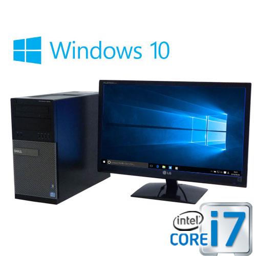 中古パソコン デスクトップ DELL 7010MT Core 中古 i7 3770 DVDマルチ 0868SR 3.4GHz メモリ8GB HDD500GB DVDマルチ Windows10 Pro 64bit MAR 24型ワイド液晶 フルHD対応 0868SR 中古, 東粟倉村:5b320047 --- data.gd.no