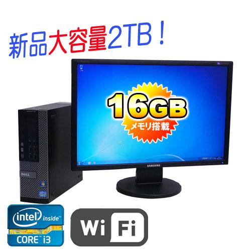 中古パソコン デスクトップ DELL 790SF /大画面24型フルHD /大容量16GB /無線Wifi機能付 /Core i3-2100(3.1Ghz) /HDD(新品)2TB /DVD-ROM /Win7 Pro 64bit /R-dtb-561 /中古