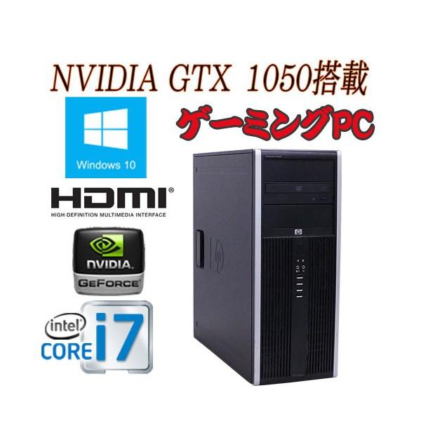 ゲーミングpc 中古 デスクトップ Windows10 Pro 64bit Core i7 3770(3.4G)/ Geforce GTX1050(2GB) メモリ4GB HDD500GB DVDマルチ HP 8300 MT USB3.0対応 0951xR 中古