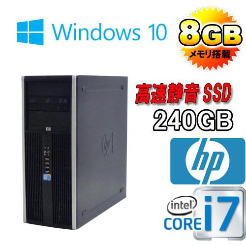 中古パソコン デスクトップ HP8300MT Core i7 3770 3.4GB 大容量メモリ8GB 新品SSD240GB + HDD1TB DVDマルチ Windows10 Pro 64bit 0928aR 中古