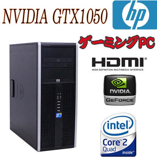 ゲーミングpc 中古 デスクトップ HP 8000 MT /Core 2Quad Q9650(3.0GHz)(4コア4スレッド) /メモリ4GB /HDD500GB /DVDマルチ /GeforceGTX1050(2GB) /Windows10 Home 64Bit /1005XR/中古