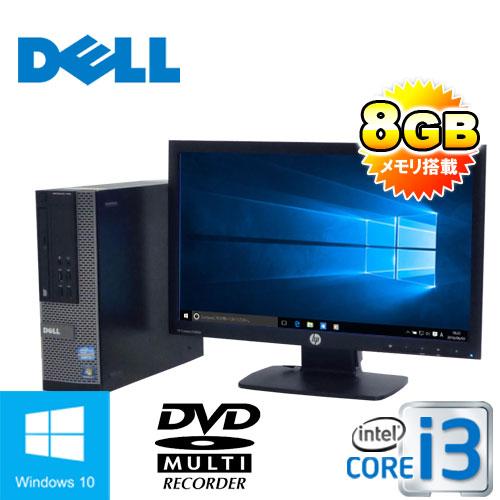 中古パソコン デスクトップ DELL Optiplex 790SF /Core i3 2100(3.1Ghz) /メモリ8GB /HDD250GB /DVDマルチドライブ /Windows10 Home 64bit /20型ワイド液晶 ディスプレイ /0415SR /中古