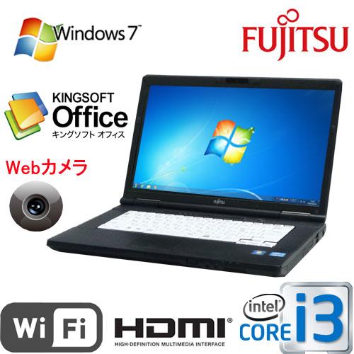 中古 ノートパソコン ノートPC Windows7Pro 64bit 15.6型HD+ HDMI Core i3 3110M(2.4GB) メモリ4GB HDD320GB DVD WPS Office付き 無線WiFi LIFEBOOK A572 富士通 na-A572i3-1R 中古